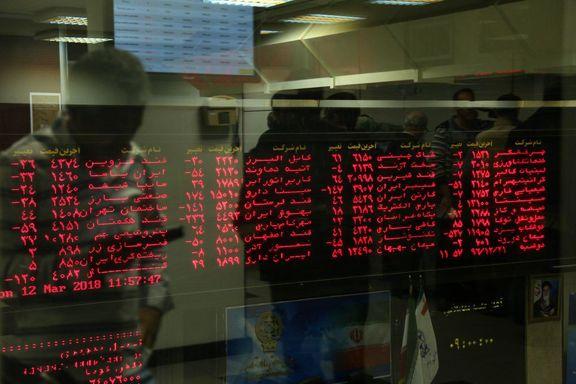 نوسات شاخص کل بورس تهران در هفتهی گذشته