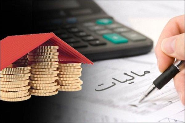 معافیت مالیاتی فراریان ارزی لغو میشود