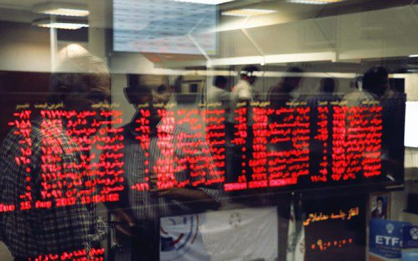 وقت سرمایهگذاری در بورس رسیده است؟