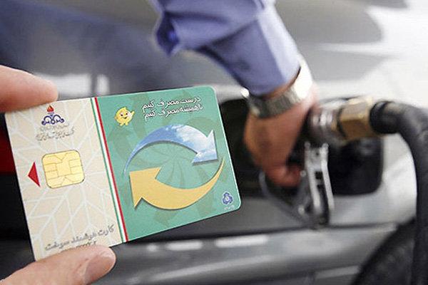 تعیین شعب منتخب بانکها برای صدور کارت سوخت