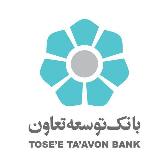 حضور واحد صنعتی در فرابورس زمینه ساز اعتماد بانک است