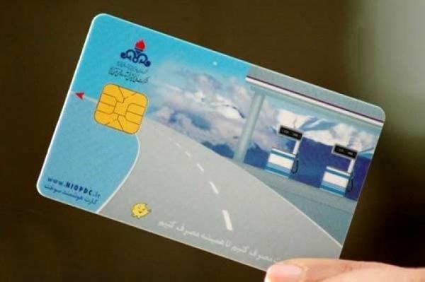 اطلاعیه جدید درمورد کارت سوخت: امکان استفاده از کارت بانکی به جای کارت سوخت وجود دارد