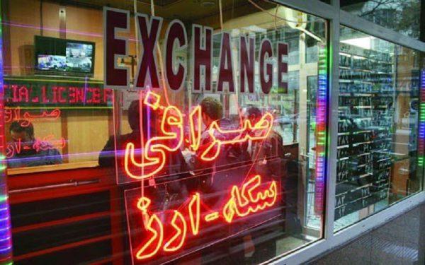 قیمت ارز امروز ۲۲ اردیبهشت ماه