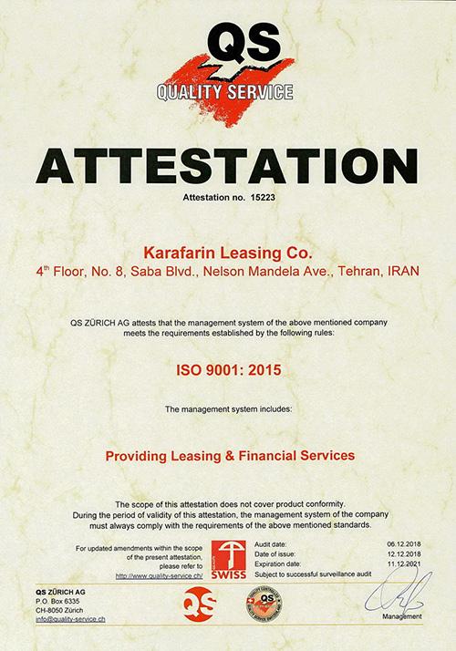 دریافت گواهینامههای ISO ۹۰۰۱ و ISO ۱۰۰۰۲ توسط لیزینگ کارآفرین