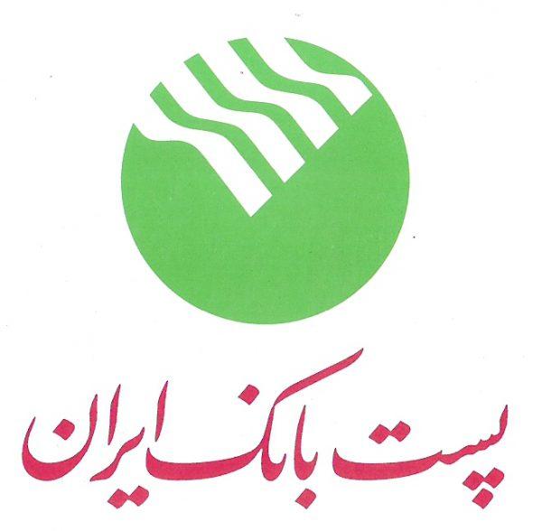 پست بانک نخستین بانک مجازی کشور میشود