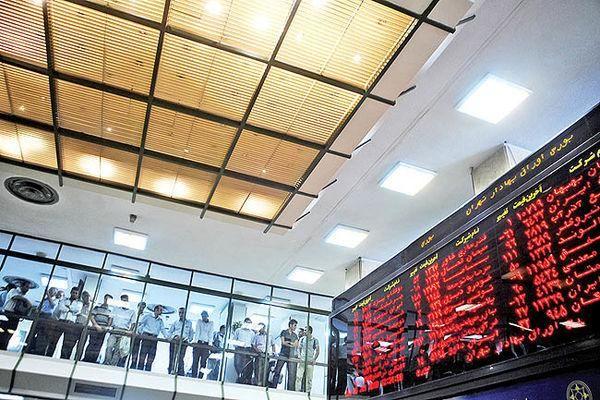 ابزارهای متنوع بازار سرمایه، پشتوانه مطمئن تامین مالی بنگاه های اقتصادی