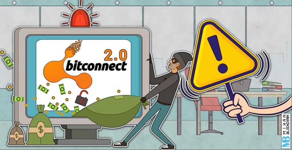 پروژه کلاهبرداری بیت کانکت (Bitconnect) با نسخه ۲.۰ خود باز می گردد! ر