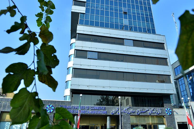۶ پیشنهاد ارزی اتاق بازرگانی ایران به رئیس کل بانک مرکزی