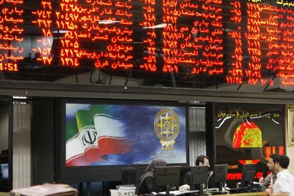 توضیحات «کرمان» در خصوص نوسان قیمت بیش از ۵۰ ردصدی شرکت