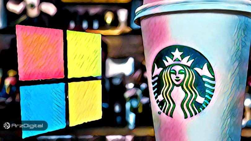 تضمین اصالت قهوه با استفاده از بلاک چین