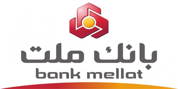 رونق معاملات در گروه بانکی/ «وبملت» 400 تومانی شد