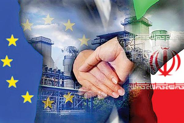 رسانههای غربی: اروپا خط اعتباری چند میلیون یورویی با ایران راهاندازی میکند