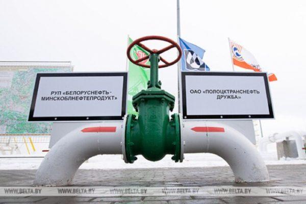 آغاز پرداخت غرامت به خریداران نفت آلوده روسیه
