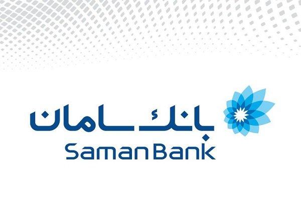 بررسی نماد بانک سامان