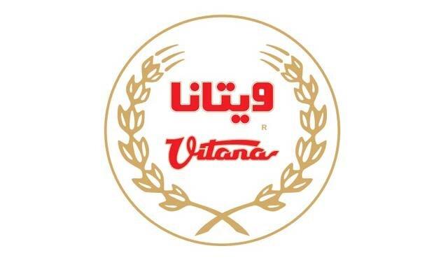 شرکت ویتانا توانست در ۳ماهه منتهی به ۲۹ اسفند۱۳۹۷ برای هر سهم ۳۱۱ریال سود بسازد.
