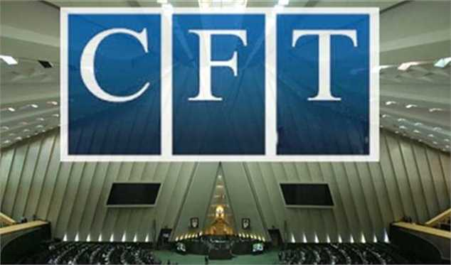 تعیین تکلیف CFT و «پالرمو» تا ابتدای تیرماه