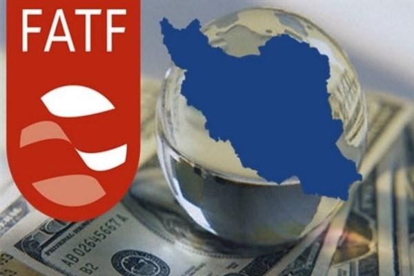 7 خواسته FATF از ایران برای تصویب و اجرا تا مهر 98