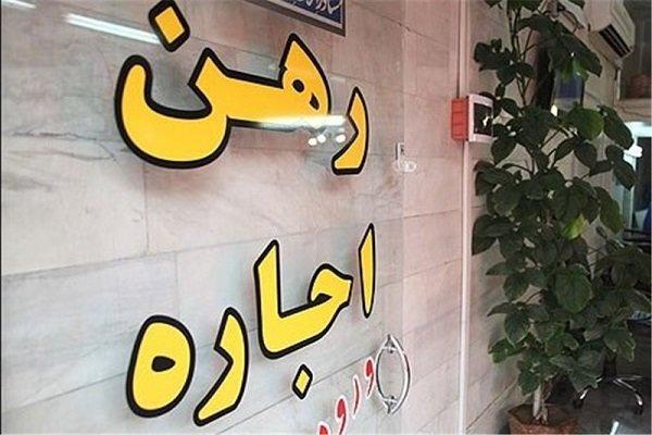 تشکیل صندوق حمایت از مستاجران روی میز دولت