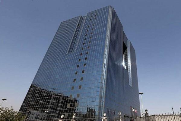 رونمایی از سامانه شفافیت اطلاعات بانکی در بانک مرکزی