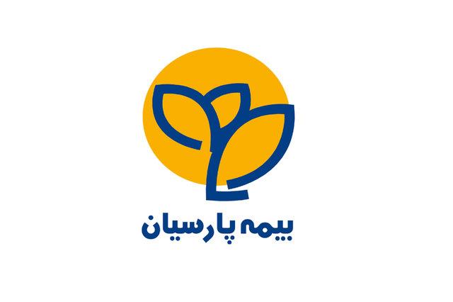 گزارش مجمع عمومی عادی سالیانه بیمه پارسیان