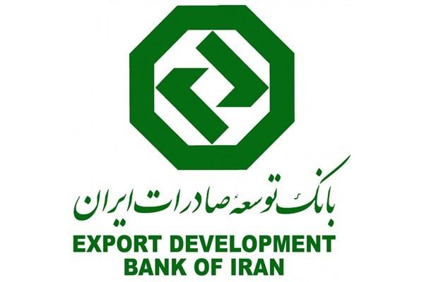 خرید ارز توسط صرافی توسعه صادرات