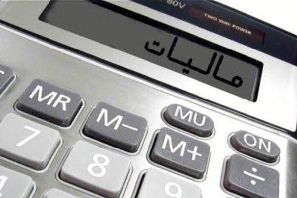 بانک مرکزی ۴۲۰۰ میلیارد تومان مالیات پرداخت کرد