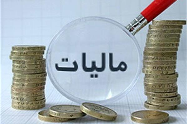 لزوم حل اختلاف دولت و مردم بر سر دریافت مالیات از سکه