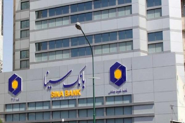 بانک سینا دارای پایین ترین درصد عودت چک در شبکه بانکی