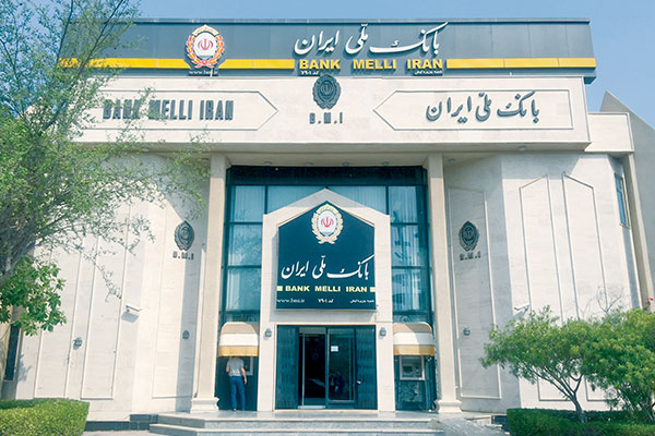 تسهیلات مسکن بانک ملی امید تازه مستاجران