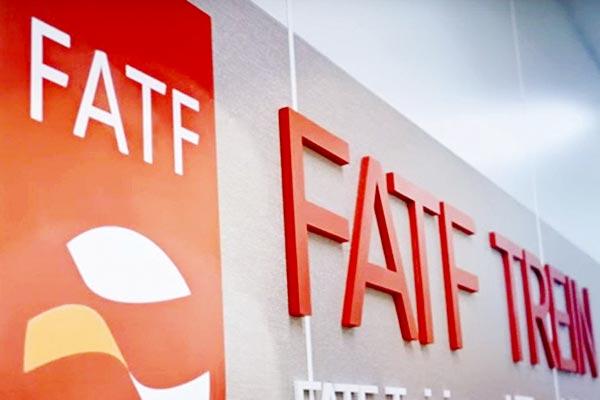 تمدید مهلت ایران برای اجرای استانداردهای FATF