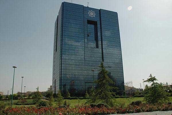 بانک مرکزی خواستار لغو مالیات ارزی