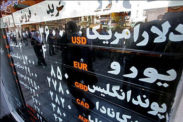 افزایش نرخ رسمی یورو و پوند (9 تیر ماه)