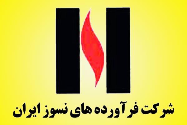 گزارش مجمع عمومی عادی سالیانه شرکت فرآوردههای نسوز ایران