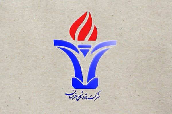 گزارش مجمع عمومی عادی سالیانه شرکت پتروشیمی خراسان