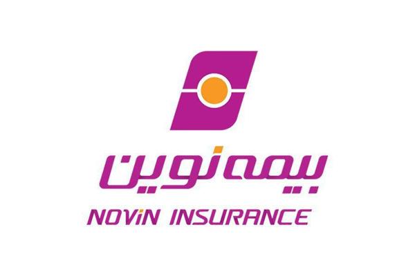 اعلام شرایط ویژه فروش محصولات بیمه نوین در تیرماه