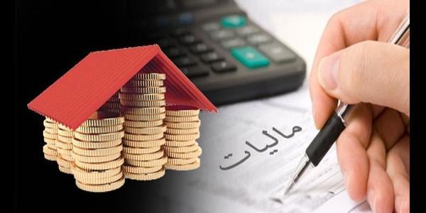 مالیات قطعی خریداران سکه ابلاغ شد/۱۵۰ تا ۲۵۰ هزارتومان به ازای هرسکه