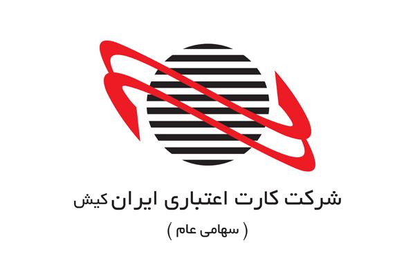 معرفی سرپرست ایران کیش بهعنوان مدیر برتر سال