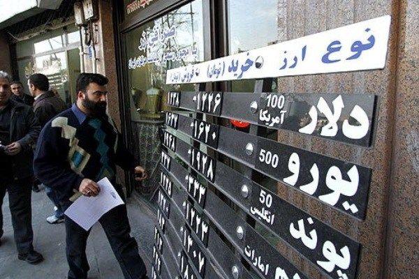 قیمت ارز در صرافی ملی امروز 98/04/17|قیمت دلار کم شد