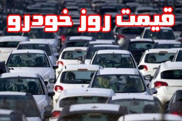 قیمت خودرو امروز 1398/05/09 افت قیمتها در بازار خودرو