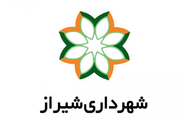 گشایش نماد اوراق مشارکت شهرداری شیراز در بورس تهران