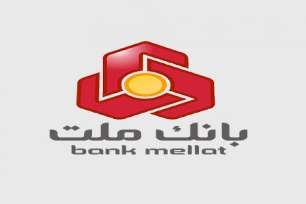 رشد ۲۹۶ درصدی ارزش بازار بانک ملت