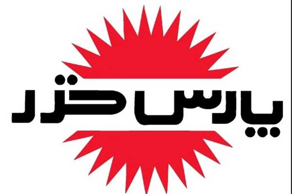 """برگزاری مجمع عمومی عادی سالیانه """"بشهاب"""""""