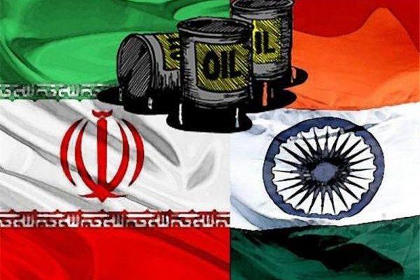 تداوم تجارت ایران و هند در سایه تحریم های امریکا
