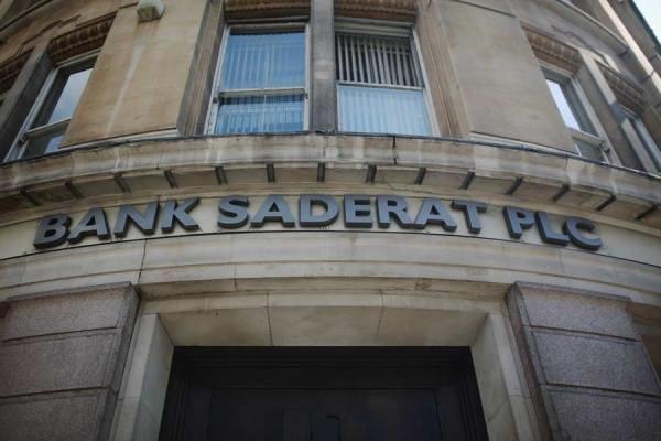 بانک صادرات ایران به ریل سوداوری برگشت