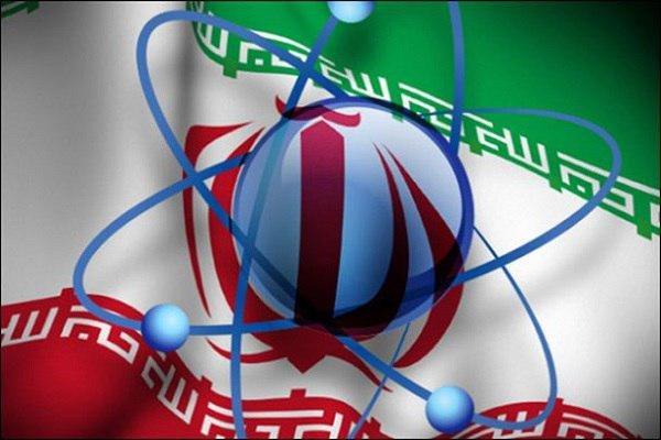 اژانس انرژی اتمی عبور ذخایر اورانیوم ایران از 300 کیلوگرم را تایید کرد