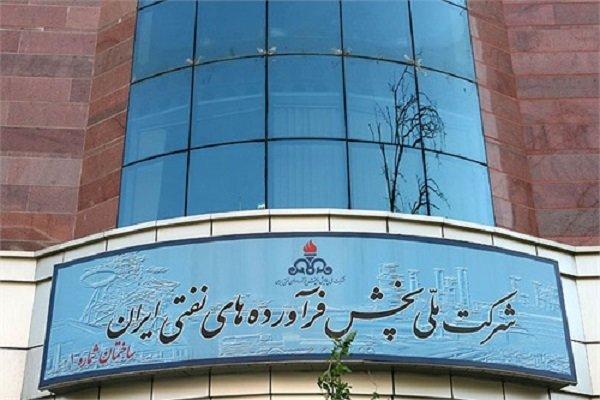 ایران کیش برنده مناقصه شرکت ملی پخش فراوردههای نفتی