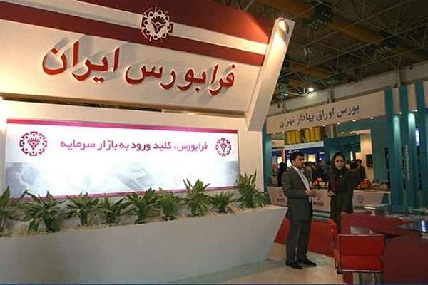 تغییرات دیروز شاخص کل فرابورس ایران – ۱۳۹۸/۰۴/19