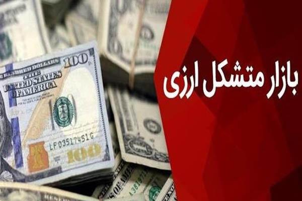 تعویق احتمالی راهاندازی بازار متشکل ارزی / فعلا خبری از دستور همتی نیست