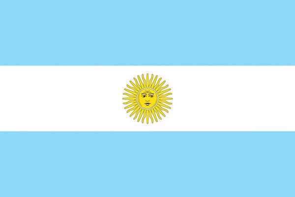 پیش بینی تبدیل شدن ارژانتین به صادرکننده نفت تا 2020