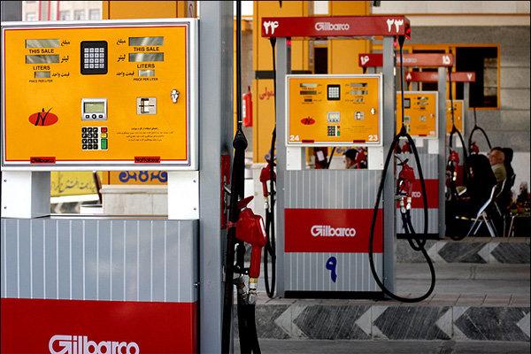 ورود مشترک دو PSP به شبکه پرداخت الکترونیکی توزیع سوخت